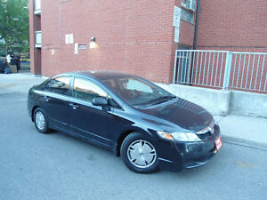 2009 HONDA CIVIC DX-G , LOADED ,CLEAN CAR ,LOW MILEAGE ,ALLOYS !