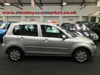 2007 MAZDA 2 1.4 Antares From GBP2950+Retail package.