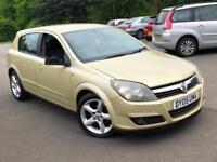 Vauxhall/Opel Astra 1.7CDTi 16v ( 100ps ) 2005.5MY SRi