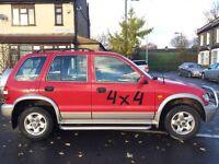 Used kia sportage cars for sale in london gumtree for 2000 kia sportage window problems