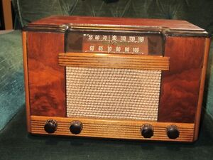 Antque General Electric Wooden Tube Radio