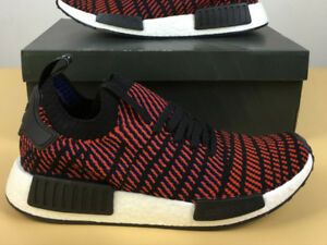 Adidas NMD R2 Silhouette Red