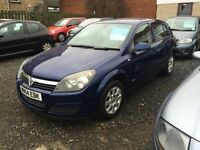 Vauxhall Astra club 1.6 54 reg excellent condition long mot