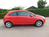 Vauxhall/Opel Corsa 1.2i 16v ( a/c ) 2007MY SXi