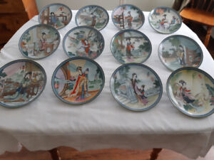 11 or 12 Art Collector Chinese Porcelain Plates