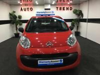 Citroen C1 1.0i Vibe / 20£ ROAD TAX / READY TO GO