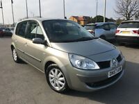 Renault Scenic 1.9 DCI 130 DYNAMIQUE (grey) 2007