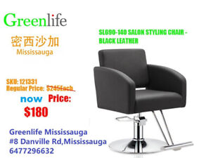 Big Sale salon Barber/Styling Chair/Shampoo unit Price From $180
