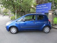 This is the Mitsubishi colt 1.1cc engine running smooth and fully serviced