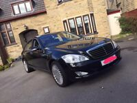 Mercedes Benz S500 limousine (FMBSH) REDUCED FOR QUICK SALE