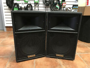 "Yamaha S1121V - 12"" 2-Way PA Speaker - ***PRICE IS EACH***"
