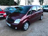 Vauxhall/Opel Meriva 1.6i 16v Enjoy