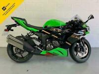 2020 Kawasaki ZX-6R 636 Ninja (KRT Ed)