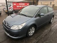 2006 (56) CITROEN C4 VTR, ONLY 59000 MILES, SERVICE HISTORY, WARRANTY, NOT ASTRA MEGANE 308 GOLF