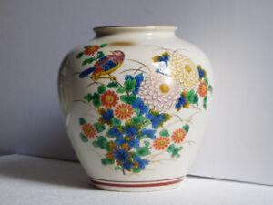"""Japanese Kutaniyaki (九谷燒) porcelain/ceramic vase/jar, 7.5""""H"""