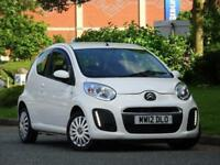 2012 Citroen C1 1.0 VTR 3dr + £0 TAX +AUX +WARRANTY +2 KEYS