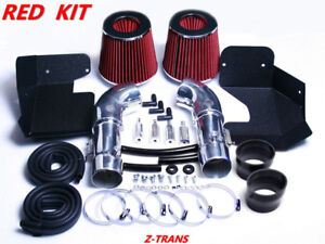 NISSAN   370z  SHORT  RAM   INTAKE  KIT