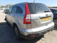 HONDA CR-V 2.0 PETROL 2010 BREAKING FOR SPARE PLEASE CALL BEFORE YOU COME