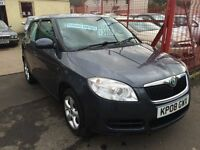 Skoda Fabia 1.4TDI 2 DIESEL - FINANCE AVAILABLE