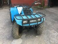 Yamaha fame quad spare or repair barn find