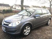 07 Reg Vauxhall Astra 1.4 CLUB (NEW SHAPE)not focus 307 vectra mondeo fiesta corsa megane golf 407