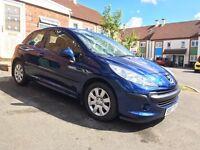 Peugeot 207 1.4 HDi 2007/57reg £30 Tax