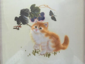 Chinese Embroidery Pictures