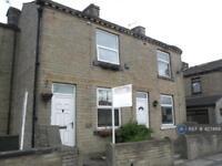 2 bedroom house in Cutler Heights Lane, Bradford, BD4 (2 bed)