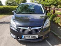 Vauxhall Meriva 1.4I 16V VVT EXCLUSIV 120 BHP / 1 OWNER / FULL SERVICE HISTORY
