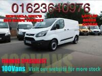 FORD TRANSIT CUSTOM 2.2TDCi 100PS ECOnetic 270 L1H2 SWB VERY WELL SPEC'D VAN