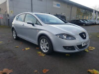 2006/56 SEAT LEON 1.9 TDI STYLANCE- STUNNING EXAMPLE - EXCELLENT SERVICE HISTORY