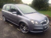 2007 Newer shape Vauxhall Zafira 1.6 club 7 seater mpv ( Sri lookalike ) cheap insurance model