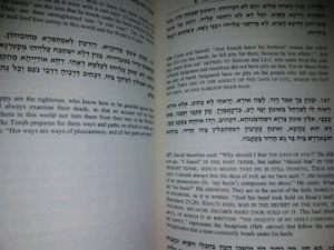 Complete Zohar 23 editions
