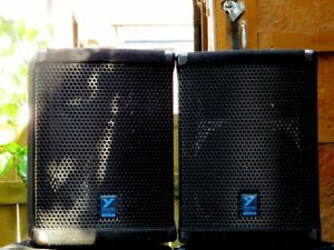 REDUCED -Yorkville Elite E160 300 Watt Speakers