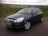 2009 VAUXHALL ASTRA ACTIVE 1.6 16V 115PS - 69K MILES - F.S.H - EXCELLENT VALUE - 3 MONTHS WARRANTY