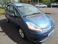 2009 Citroen Grand C4 Picasso 1.6HDi 16v VTR+ 7 Seats - KMT Cars