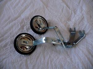 Petites roues pour vélo enfant
