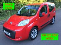 2012 FIAT QUBO 1.4 MY LIFE / PX WELCOME / WE DELIVER