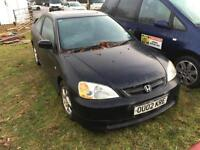 Honda Civic 1.7i Ltd Edn VTEC Coupe - LEATHER - SPARES OR REPAIR
