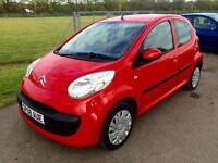 CITROEN C1 RHYTHM, Red, Manual, Petrol, 2008