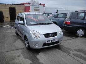 2009 Kia Picanto 1.0. Only 74,000 miles. 2 owners from new. **£30 TAX**