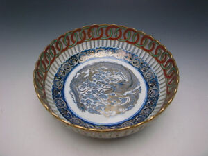 Exceptional Antique Japanese Edo Period Imari Bowl