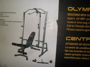 power rack and chin up bar