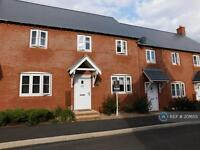 2 bedroom house in Millers Way, Middleton Cheney, OX17 (2 bed)