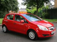 Vauxhall/Opel Corsa Life 1.3 CDTi 16v