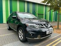 LHD LEFT HAND DRIVE NISSAN MURANO 2.5 DCI AUTO 2011 EXCELLENT CAMERA AC LEATHER