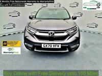 2020 Honda CR-V I-MMD EX Auto ESTATE Hybrid Automatic