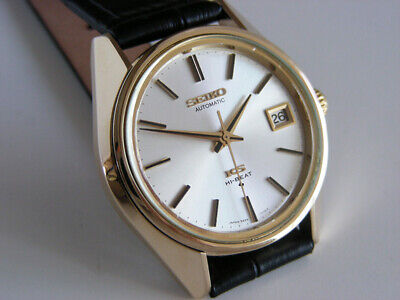 VINTAGE KING SEIKO HI-BEAT 5625-7110 AUTOMATIC WATCH CIRCA 1972