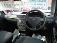 2010 VAUXHALL MERIVA Life 16v 1.6 Auto