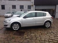 2008 Vauxhall Astra in silver low millage